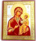 Theotokos Mother Of God