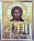 Icon Of Christ Pantocrator