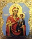 Theotokos Mother Of God