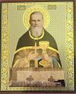 Icon Of Saint John Of Kronstadt